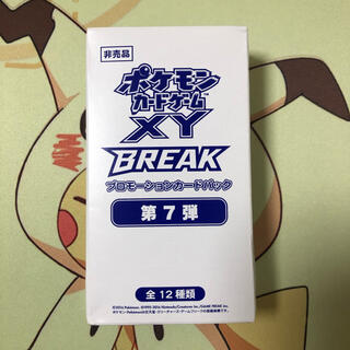 ポケモン - ポケモンカードゲーム XY プロモ 第7弾 box