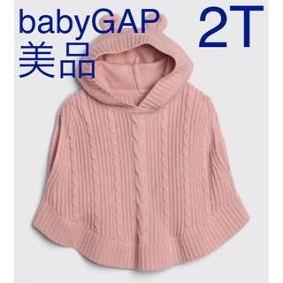 ベビーギャップ(babyGAP)のbabygap 2019AWくま耳付きピンクニットポンチョ(ジャケット/上着)