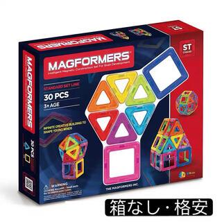 マグフォーマー magformers 30pcs【並行輸入品】箱なし(知育玩具)