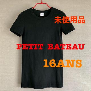 プチバトー(PETIT BATEAU)のプチバトー🌹Tシャツ(Tシャツ(半袖/袖なし))