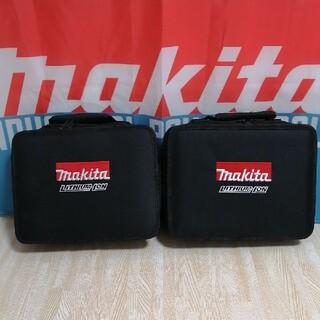 Makita - マキタ 純正 ソフトケース  収納バッグ 小物入れバッグ ロゴ刺繍  2個セット