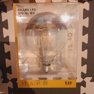 イケア(IKEA)の電球◎IKEA◎E26(蛍光灯/電球)