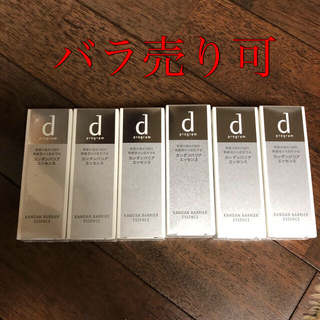 ディープログラム(d program)のカンダンバリア エッセンス 6個(バラ売り可)(美容液)