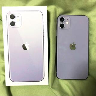 アップル(Apple)のiPhone11 256GB パープル Appleストア版SIMフリー(スマートフォン本体)