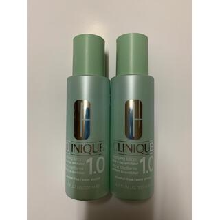 クリニーク(CLINIQUE)のクリニーク拭き取り化粧水 CLINIQUE クラリファイング ローション 1.0(化粧水/ローション)