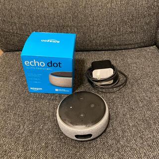 エコー(ECHO)のAmazon Alexa Echo Dot 第三世代 グレー(スピーカー)