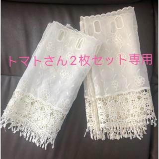 小窓用 刺繍マクラメカフェカーテン フラワーライン 110cm x30cm(カーテン)