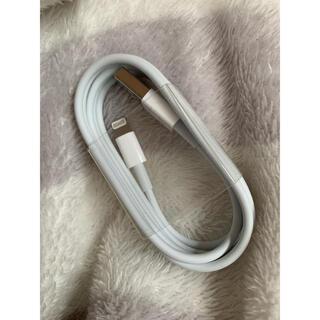アップル(Apple)のiPhone 充電ケーブル 純正(バッテリー/充電器)