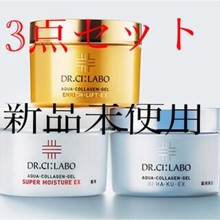 Dr.Ci Labo - ドクターシーラボ 3個セットクリーム