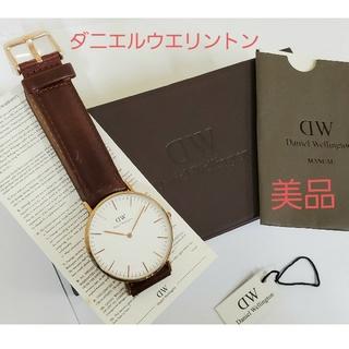 Daniel Wellington - ダニエルウエリントン 美品 レザーベルト 箱 メンズ腕時計 DW