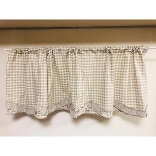 ギンガムチェックカフェカーテン 145cmx 45cm綿100% ベージュ(カーテン)