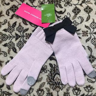 ケイトスペードニューヨーク(kate spade new york)の未使用 ケイトスペード  手袋(手袋)