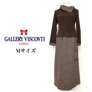 ギャラリービスコンティ(GALLERY VISCONTI)の美品 ギャラリービスコンティ セットアップ ニット ロングスカート リボン M(ロングスカート)