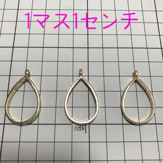 キワセイサクジョ(貴和製作所)のしずく型レジン枠(各種パーツ)