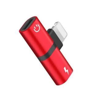 iPhone イヤホン 変換アダプタ 2in1 ライトニング レッド(ストラップ/イヤホンジャック)