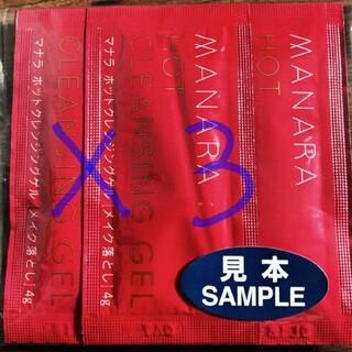 maNara - マナラ ホットクレンジングゲル21日間分