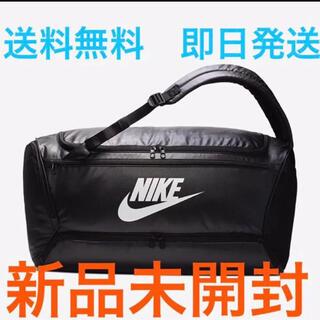 ナイキ(NIKE)のNIKE ナイキブラジリア トレーニング コンバーチブル ダッフルバッグ(ボストンバッグ)