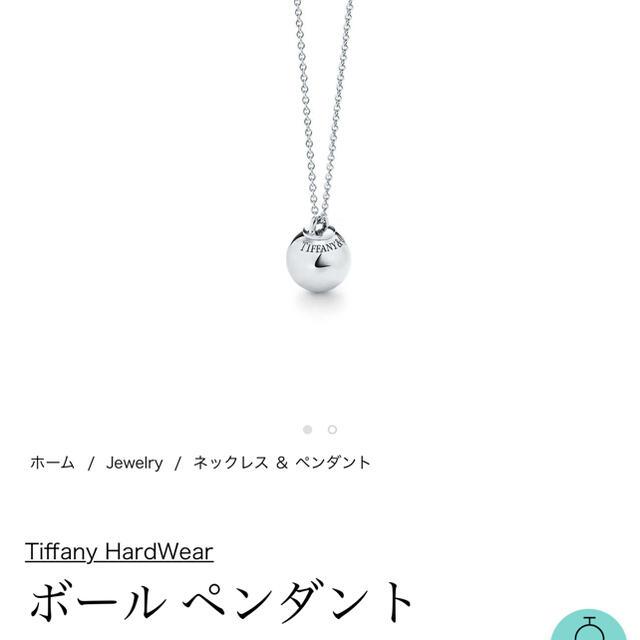 Tiffany & Co.(ティファニー)のティファニーネックレス レディースのアクセサリー(ネックレス)の商品写真