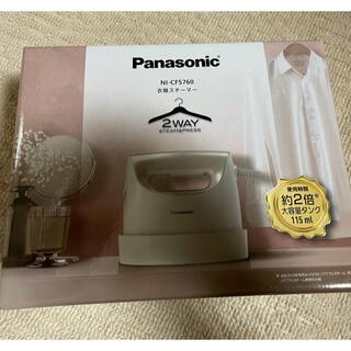 パナソニック(Panasonic)のパナソニック衣類スチーマーNI-CFS760(アイロン)