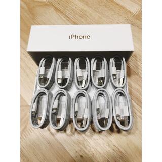 アップル(Apple)の【送料無料】iphone 充電ケーブル lightning 10本 純正品質(バッテリー/充電器)