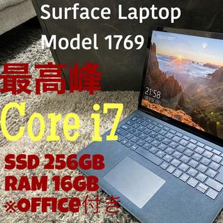 マイクロソフト(Microsoft)のSurface Laptop  【Core i7/16GB/256GB SSD】(ノートPC)