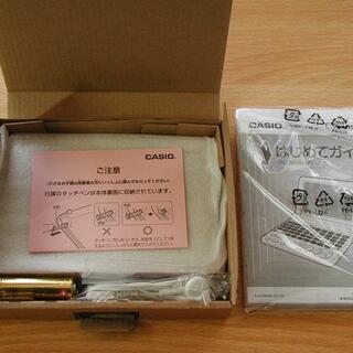カシオ(CASIO)の■カシオ 電子辞書 XD-SK6830 あいうえお順キーボード 新品・未使用■(電子ブックリーダー)