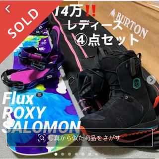 ロキシー(Roxy)の14万‼️レディース足回り一式セット★ロキシー・Flux・サロモン(ボード)