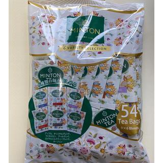 ミントン(MINTON)のMINTON  ミントンティー バラエティパック 54P (茶)