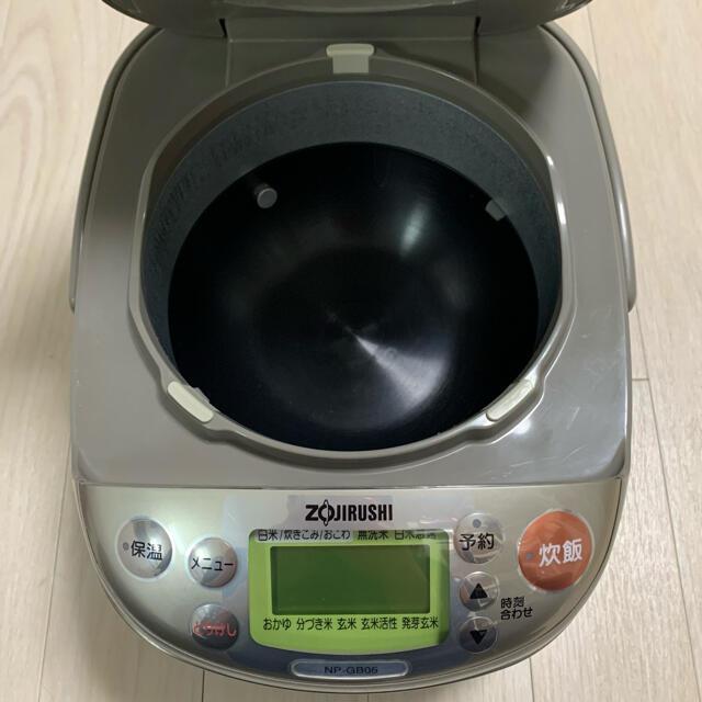 象印(ゾウジルシ)のIH炊飯ジャー極め炊き 3合 スマホ/家電/カメラの調理家電(炊飯器)の商品写真