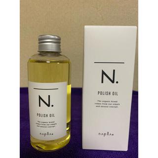 ナプラ(NAPUR)のナプラ N. ポリッシュオイル(オイル/美容液)