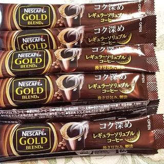 ネスレ(Nestle)のネスカフェ ゴールドブレンド こく深め 10本(コーヒー)