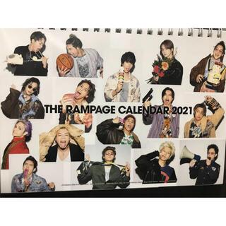 THE RAMPAGE - ランペ カレンダー