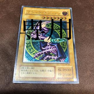ユウギオウ(遊戯王)の遊戯王 ブラック・マジシャン LN-53(その他)