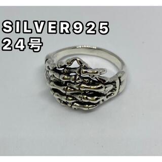 スカルリング ボーンハンドリング メンズ 指輪 シルバー925ドクロリング(リング(指輪))