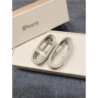 アップル(Apple)の【送料無料】iphone 充電ケーブル lightning 2本 純正品質(バッテリー/充電器)