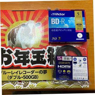 東芝 - 東芝 DBR-W509 TOSHIBA