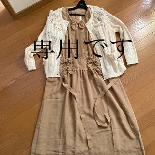 ピンクハウス(PINK HOUSE)のピンクハウス♡水玉ワンピース❣️(ロングワンピース/マキシワンピース)