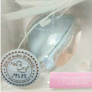 Ravijour - ヌーブラ エアライト 正規品 NuBra AirLight 限定品 ペールブルー