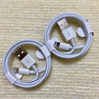 アップル(Apple)のiPhoneライトニングケーブル  充電器1メートル5本(バッテリー/充電器)