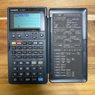 カシオ(CASIO)のCASIO 関数電卓 fx-4800P(オフィス用品一般)