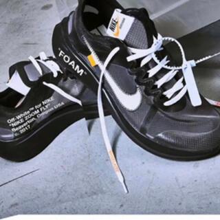 OFF-WHITE - Nike Zoom Fly新品Off-White Blackナイキズームフライ