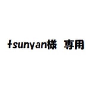 エンジェルアール(AngelR)のtsunyan様専用(ミニドレス)