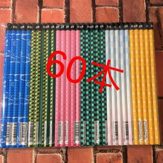 和柄鉛筆  60本セット(6柄×10本)  日本製  (鉛筆)