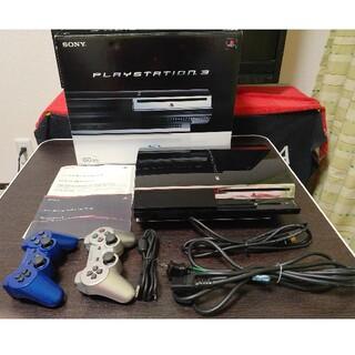 プレイステーション3(PlayStation3)のプレイステーション3(PS3)本体(家庭用ゲーム機本体)