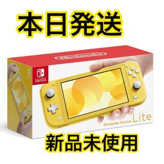 ニンテンドースイッチ(Nintendo Switch)のSwitch Lite 任天堂 スイッチ ライト  イエロー  ニンテンドウ(携帯用ゲーム機本体)