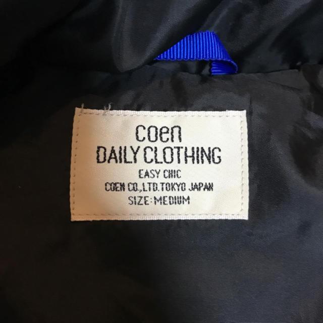 coen(コーエン)のcoen コーエン メンズ ダウン メンズのジャケット/アウター(ダウンジャケット)の商品写真