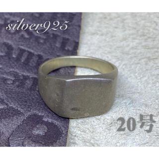 変形印台 艶消し シルバー925リング スクエア シグネット ギフト珍しいリング(リング(指輪))