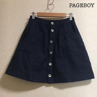 ページボーイ(PAGEBOY)のページボーイ デニムスカート(ひざ丈スカート)