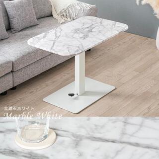 イケア(IKEA)の大理石 昇降テーブル ホワイトマーブル(ダイニングテーブル)
