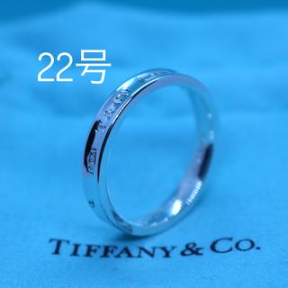 ティファニー(Tiffany & Co.)のTiffany & Co. リング 1837 22号(リング(指輪))
